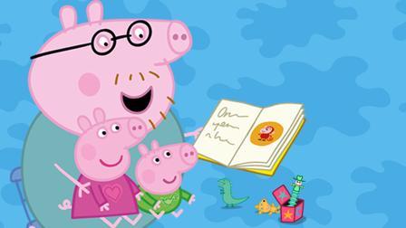 Peppa Pig Spiel Schlafenszeit mit Peppa und Schorsch