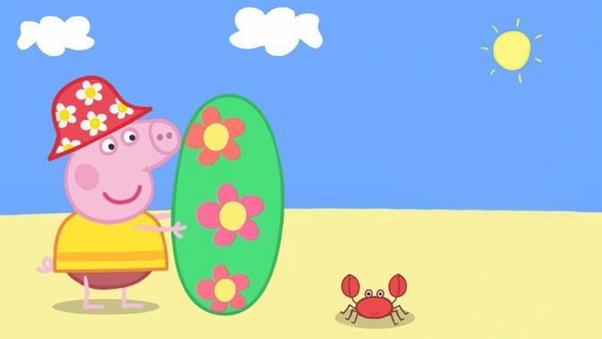 Peppa Pig Spiel Urlaub mit Familie Wutz